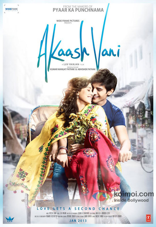 Nushrat Bharucha and Kartik Tiwari in Akaash Vani Movie First Look Poster
