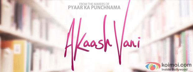 Akaash Vani Movie