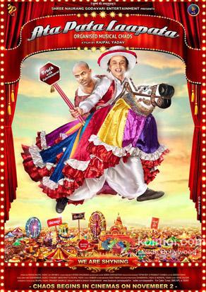 Ata Pata Laapata Review (Ata Pata Laapata Movie Poster)