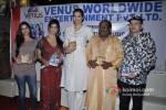 Madhurima Banerjee, Yukta Mookhey, Champak Jain At Ram Shankar's Album Launch