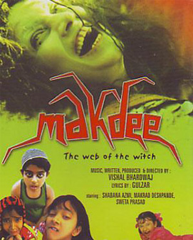 Makdee Movie Poster