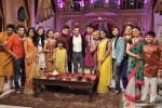 Nia Sharma, Jiaa Manek, Vandana Vithlani, Bhaves Balchandani, Gautam Gulati, Aamir Khan, Anas Rashid, Neelu Vaghela, Supriya Pilgaonkar On The Sets Of Star Parivar