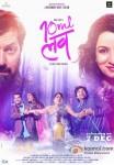Rajat Kapoor, Tisca Chopra, Purab Kohli, Koel Purie, Tara Sharma and Neel Bhoopalam in 10ml Love Movie Poster