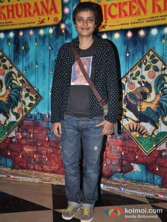 Reema Kagti at PVR Cinemas