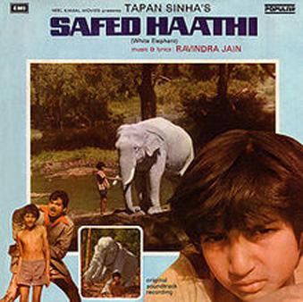 Safed Haathi Movie Poster