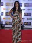 Shibani Kashyap At Skyfall Movie Premiere