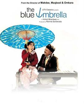 The Blue Umbrella Movie Poster
