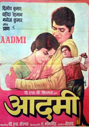 Aadmi (1968) Poster