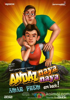 Andaz Naya Naya Movie Poster
