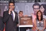 Arjun Rampal, Cyrus Broacha And Chitrangada Singh Launch 'Inkaar' Calendar