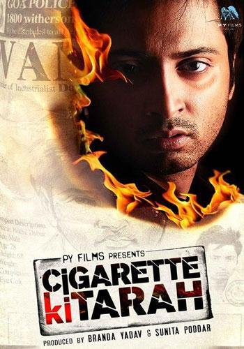 Cigarette Ki Trarah