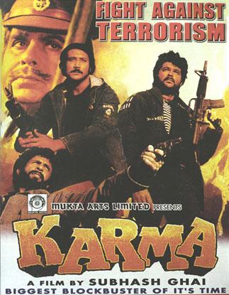 Karma (1986) Poster