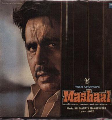 Mashaal (1984) Poster
