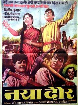 Naya Daur (1957) Poster