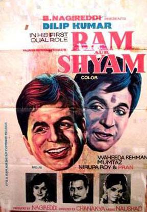 Ram Aur Shyam (1967) Poster