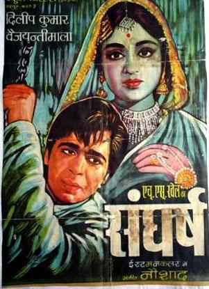 Sunghursh (1968) Poster