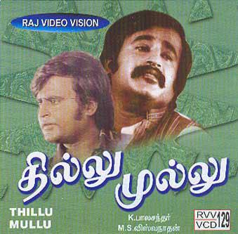 Thillu Mullu Poster