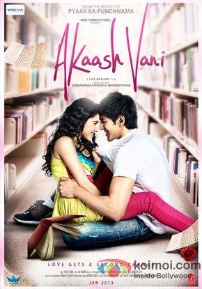 Akaash Vani Review (Akaash Vani Movie Poster)