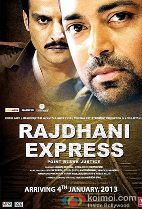 Rajdhani Express Review (Rajdhani Express Movie Poster)