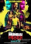 Sachiin Joshi, Vimala Raman, Gihana Khan, Prakash Raj, Aditya Pancholi, Mahesh Manjrekar and Prashant Narayanan starrer Mumbai Mirror Movie Poster 1