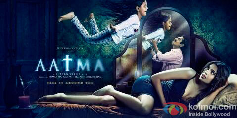 Aatma Movie Poster