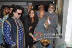 Bappi Lahiri at Prithvi Soni's Painting Exhibition Pic 1