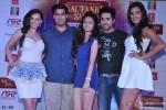 Evelyn Sharma, Kunaal Roy Kapur, Pooja Salvi, Ayushmann Khurrana and Gaelyn Mendonca at Music Launch of film 'Nautanki Saala'