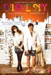 Kangana Ranaut and Sunny Deol in I Love NY (New Year) Movie Poster