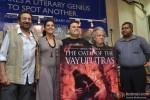 Shekhar Kapur, Kajol, Amish Tripathi and Anil Dharker launches the book 'The Oath Of The Vayuputras'
