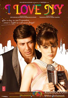 I Love NY Movie Poster