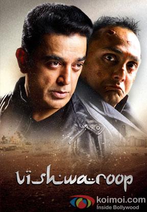 Vishwaroop Movie Poster