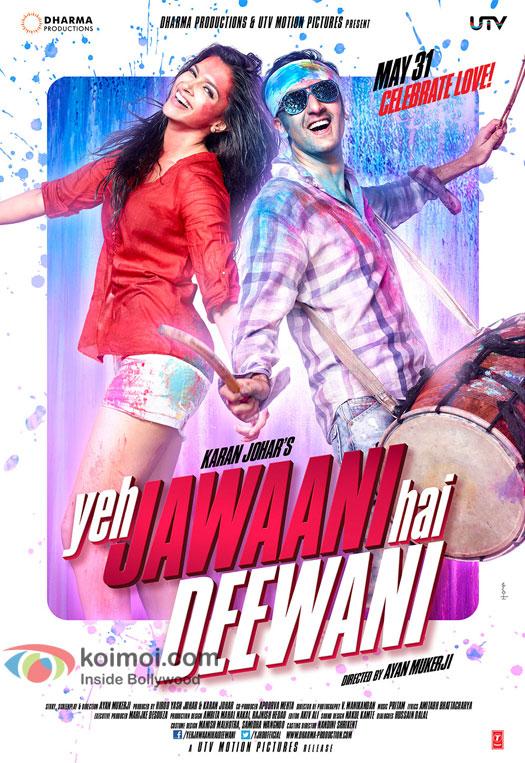 Deepika Padukone and Ranbir Kapoor in Yeh Jawaani Hai Deewani Movie First Look Poster