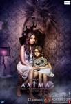 Aatma Movie Poster 1