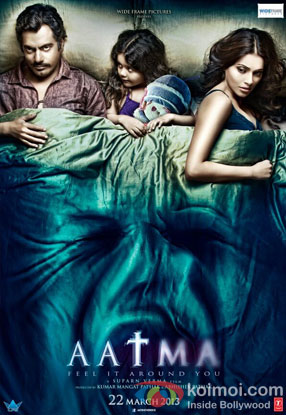 Aatma Review (Aatma Movie Poster)