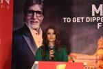 Aishwarya Rai Bachchan at 'Kalyan Jewellers' press meet Pic 8