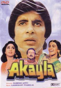 Akayla Movie Poster