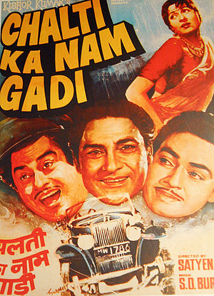 Chalti Ka Naam Gaadi Movie Poster