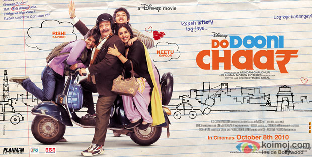 Do Dooni Chaar Movie Poster