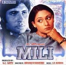 Jaya Bhaduri in a a Mili Movie Poster