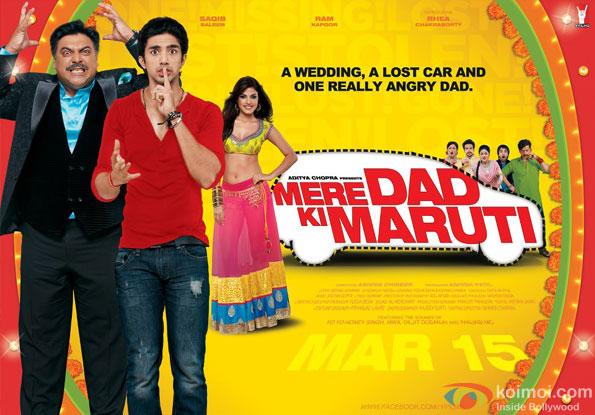 Mere Dad Ki Maruti Movie Poster