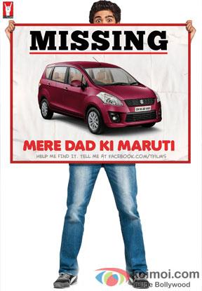 Mere Dad Ki Maruti Review (Mere Dad Ki Maruti Movie Poster)