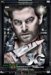 Neil Nitin Mukesh starrer 3G Movie Poster