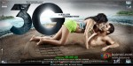 Neil Nitin Mukesh and Sonal Chauhan starrer 3G Movie Poster Pic 1