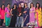 Pooja Gor, Kritika Kamra, Ekta Kapoor, Vishal Bhardwaj, Shweta Tiwari, Aamna Shariff and Mouli Ganguly at Launch of 'Ek Thi Naayka'