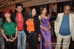 Rakhi Sawant And Ravi Kishan at 'Dhule Raja' Music Launch
