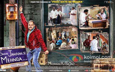 Saare Jahaan Se Mehnga Movie Poster