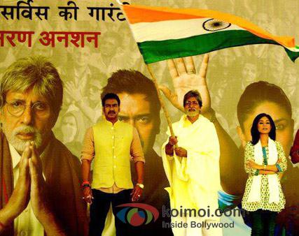 Ajay Devgn, Amitabh Bachchan And Amrita Rao