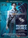Hussain Kuwajerwala in Shree Movie Poster 1