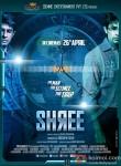 Hussain Kuwajerwala in Shree Movie Poster 2