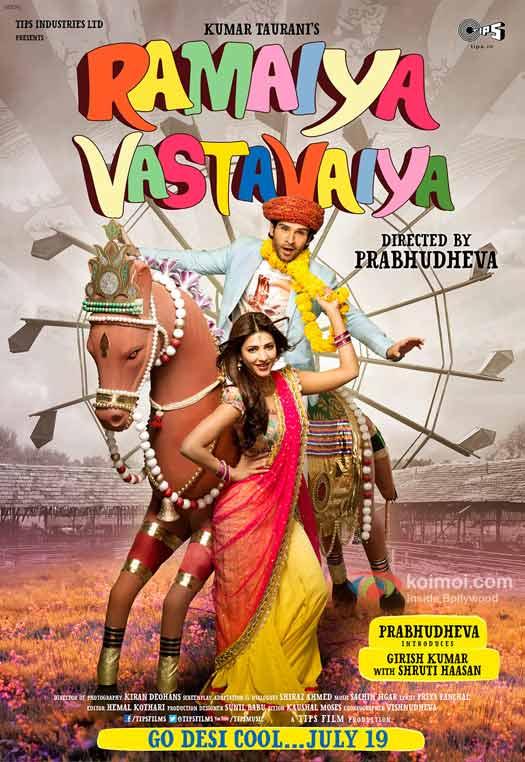 Ramaiya Vastavaiya Movie Poster